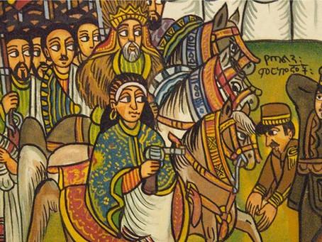 Эфиопское 23 февраля