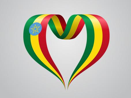 2020 - год Эфиопии