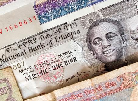 Эфиопские банки