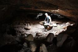 חלל המערה