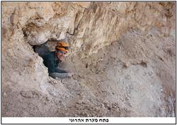 פתח המערה בקצה מדף סלע צר בגובה המצוק