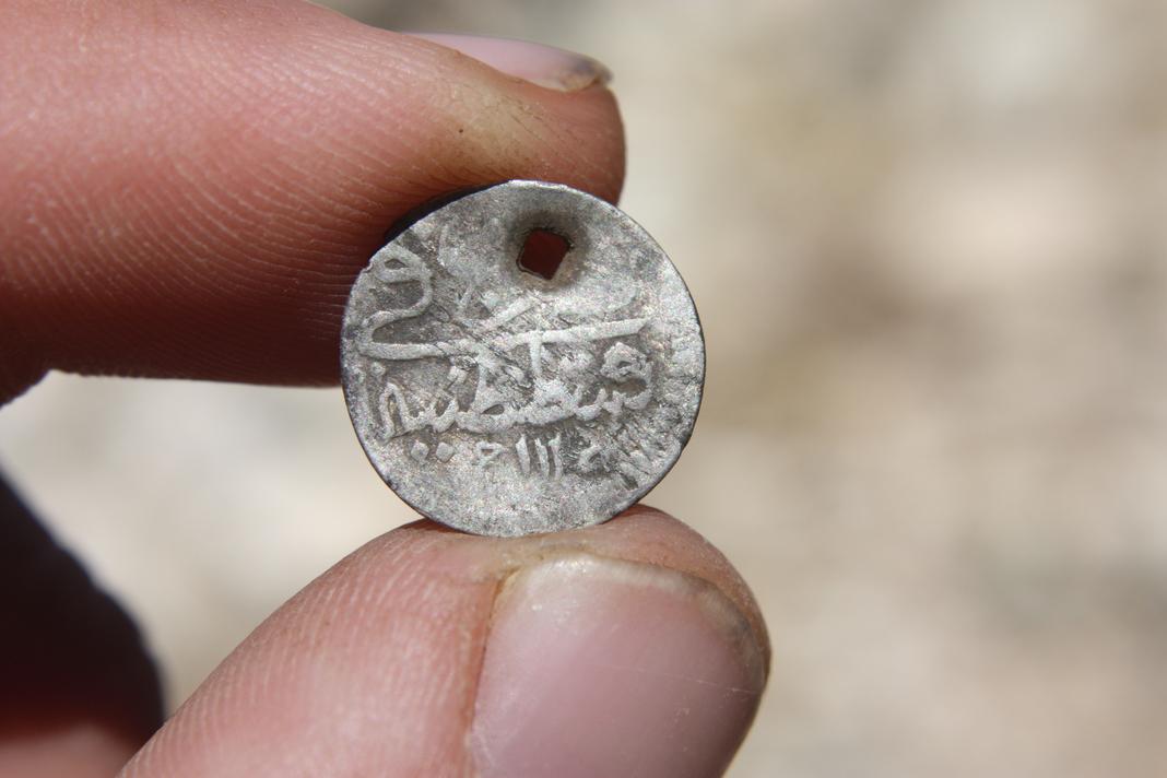 מטבע מנוקב שנמצא באתר
