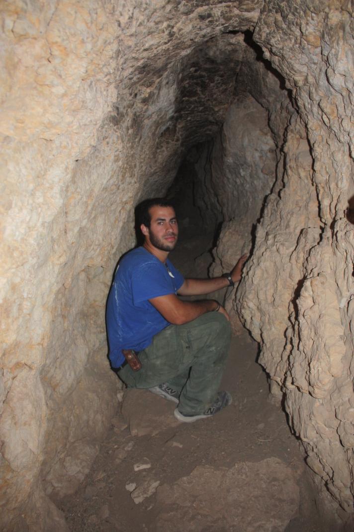 צורת פנים המערה
