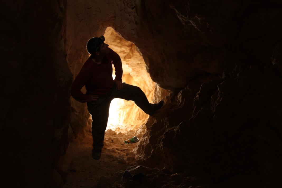 מרחב הכניסה למערה