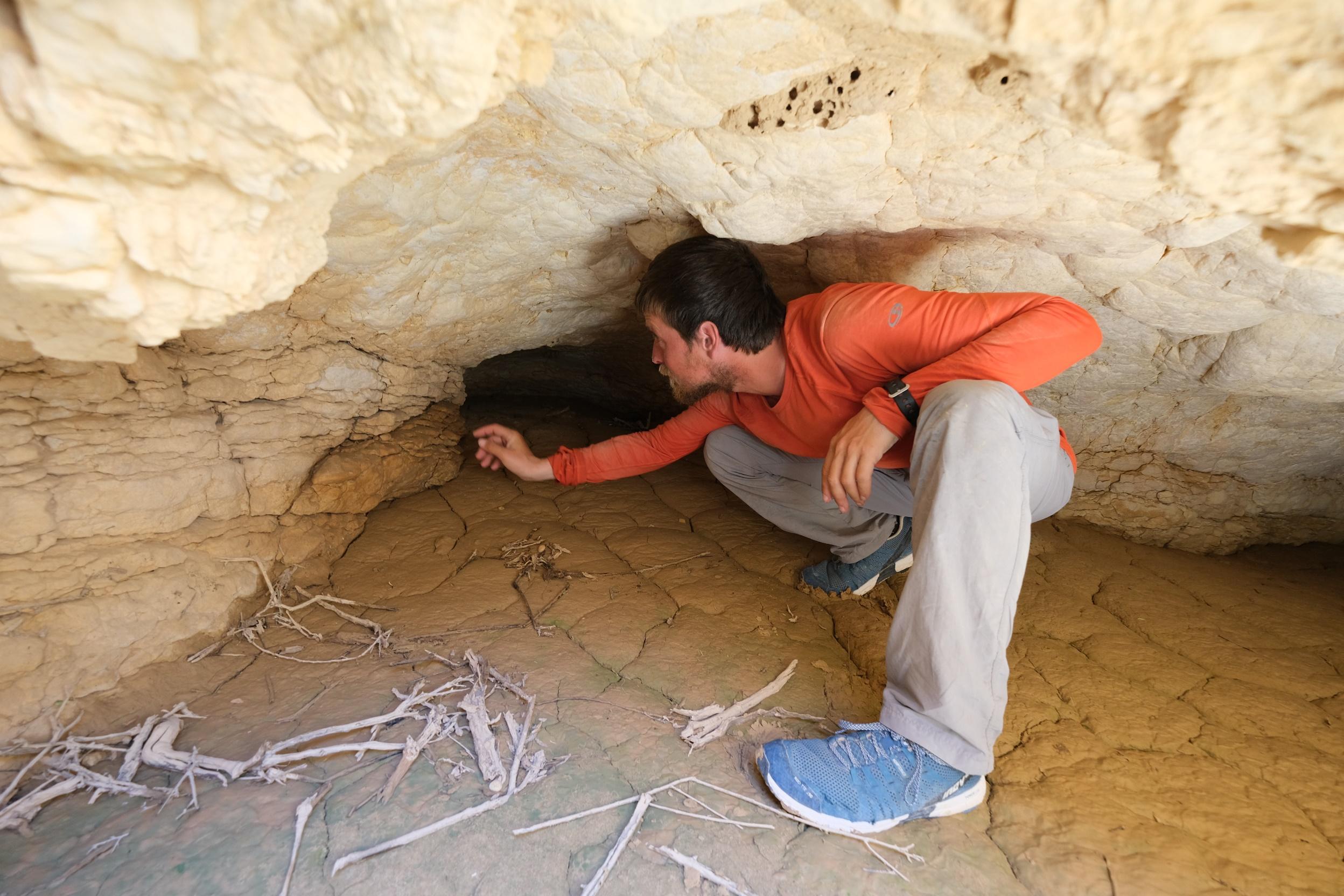 דופן חלל המערה