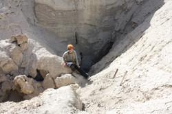 ראש פיר הכניסה למערה