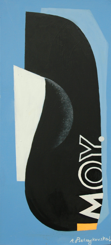 abstrakcja niebieska01