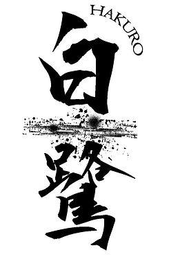 hakuro%20date%20(1)_edited.jpg
