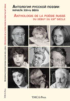 Anthologie de la poésie russe du début du XXIe siècle éditions YMCA-Press