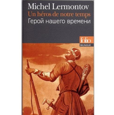 Un héros de notre temps - Michel Lermontov