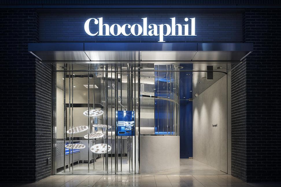 Chocolaphil etomo Jiyugaoka