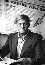 Genrich Saulovich Altshuller