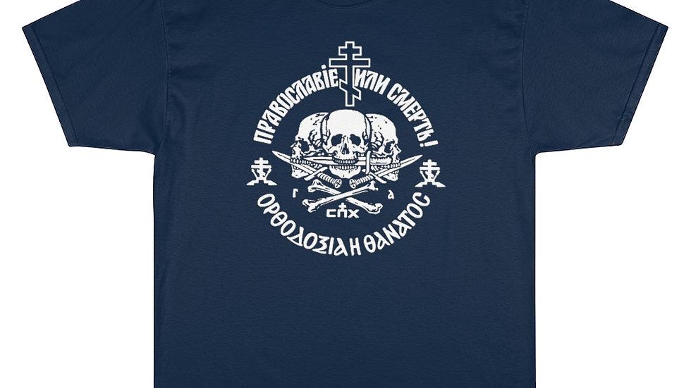 Orthodox or Death