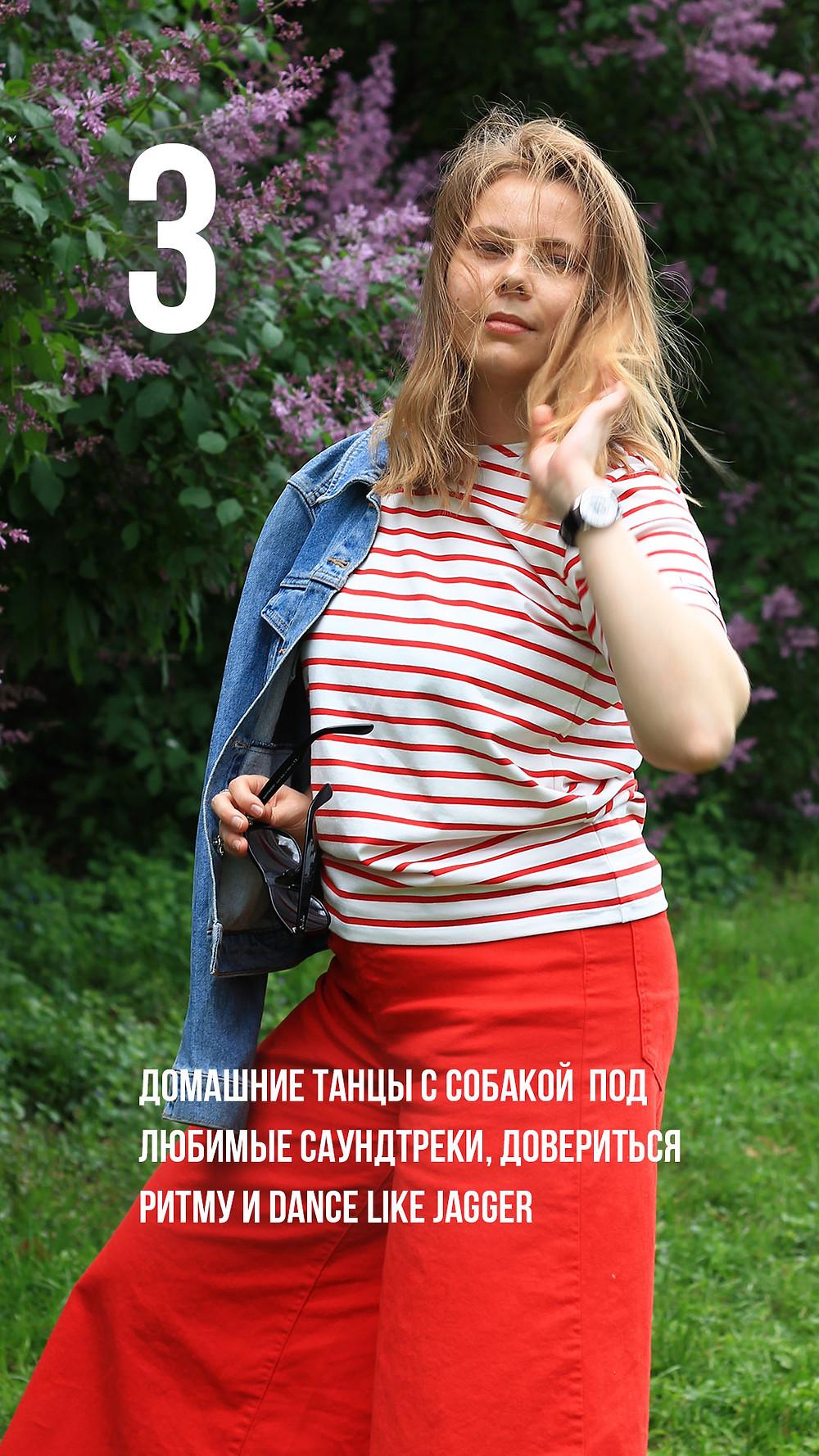 тельняшка в Киеве