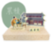 掌上web-banner_藏書閣01C.png