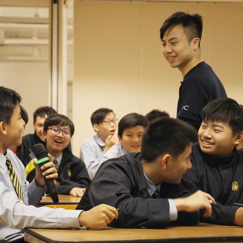 教育工作坊 - 課堂討論