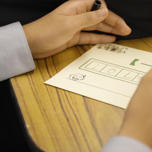 教育工作坊 - 課堂活動