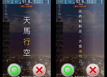 new-錯別字王.jpg