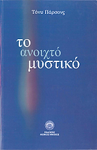 GreeceAII.png
