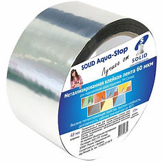 Solid Aqua Stop (48 мм).jpg