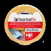 homafix 403.png