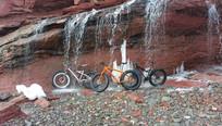 My Bike Shop