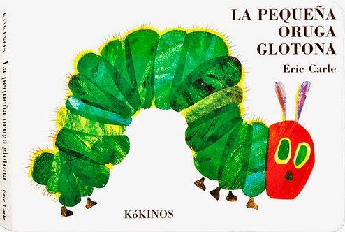 La pequeña oruga glotona (cartoné), Eric Carle