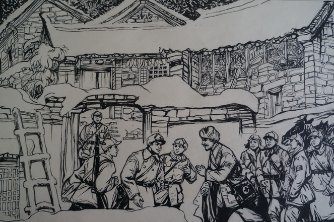 Norman Bethune in China Page 30