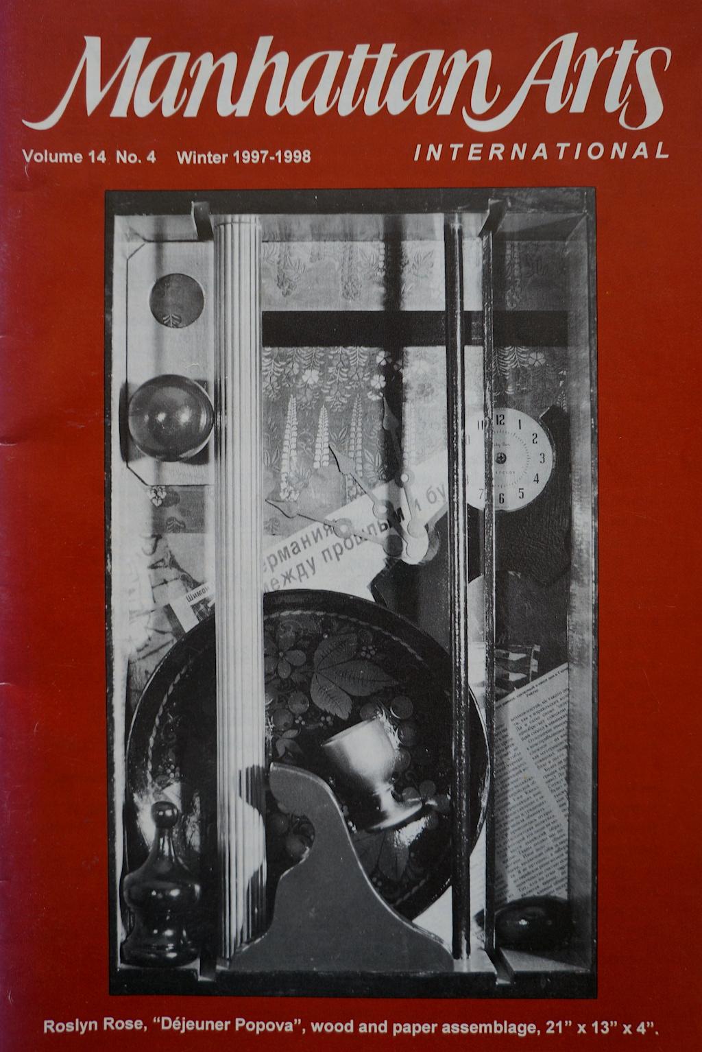 Manhattan Arts  Winter 1997-1998