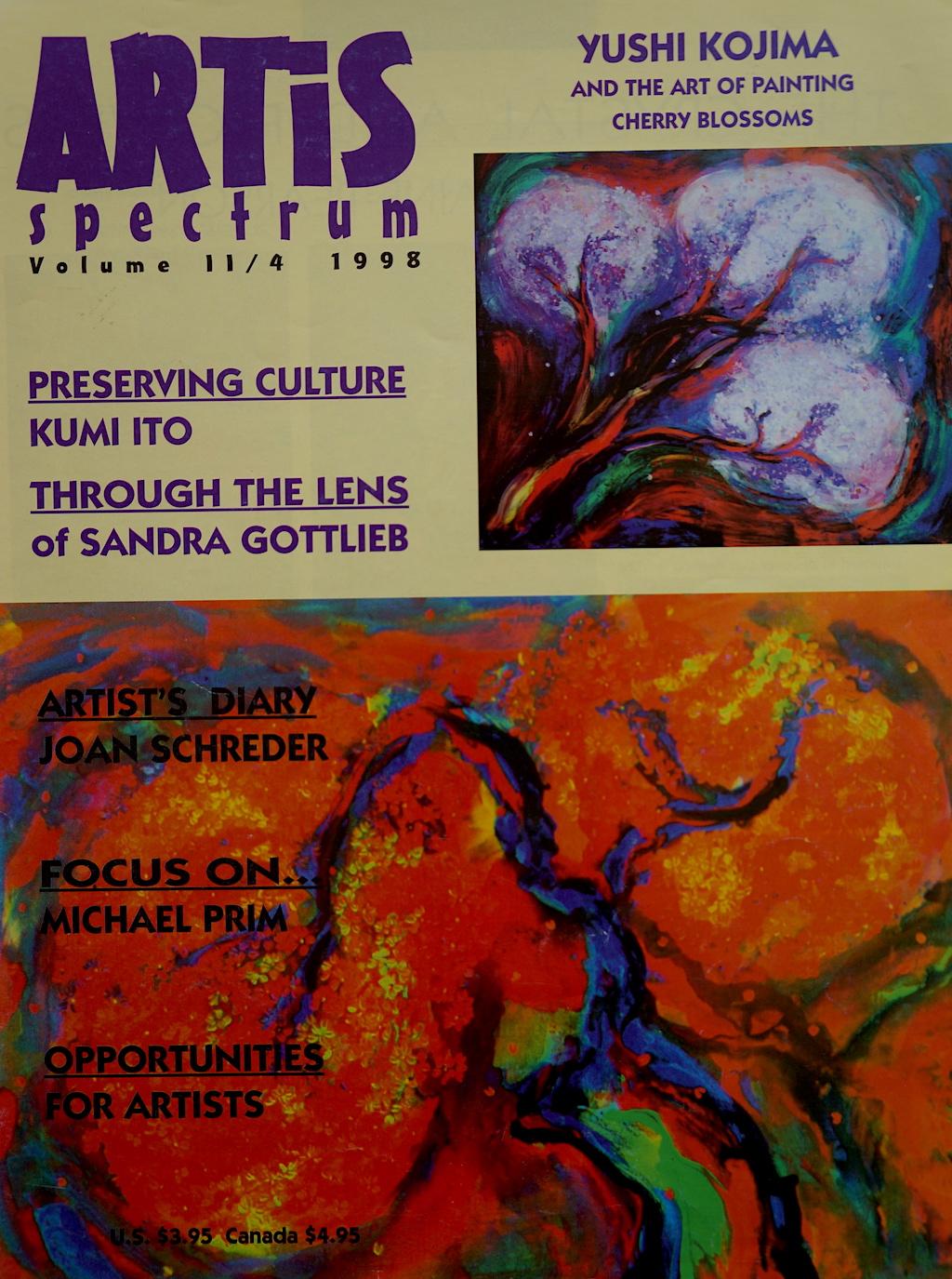 Artis Spectrum 1998
