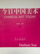 Chinese Art Today