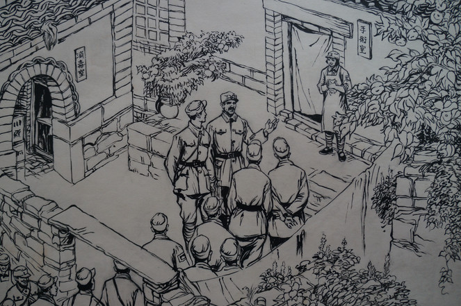 Norman Bethune in China Page 21
