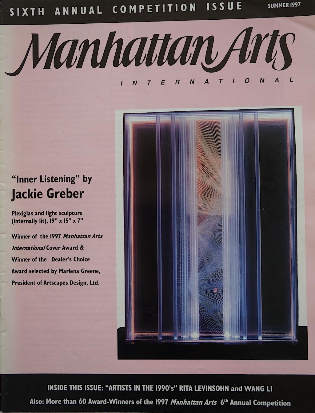 Manhattan Arts  summer 1997