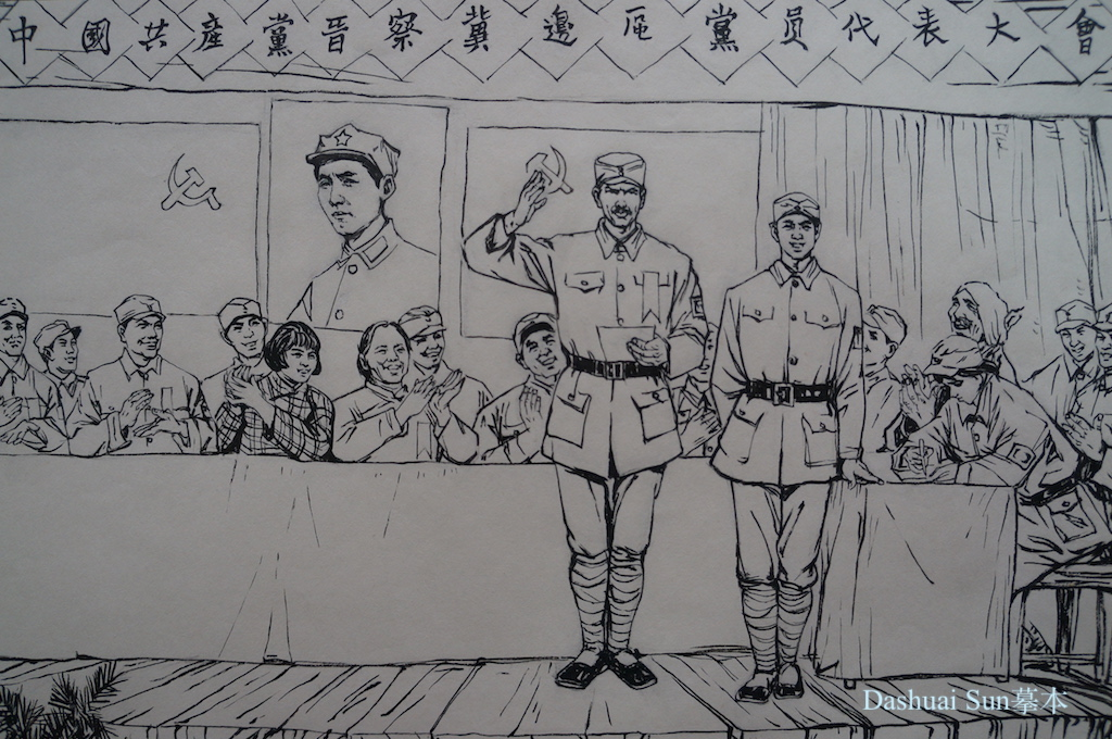Norman Bethune in China Page 69