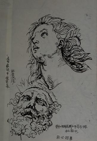 Pen-021
