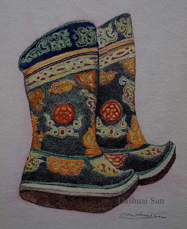 Boots I