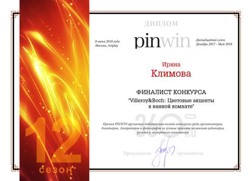 pinwin_diploma (2).jpg