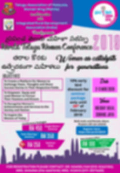 mahila conference - telugu edit.jpg