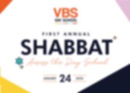 Shabbat Across the Day School_Postcard.j