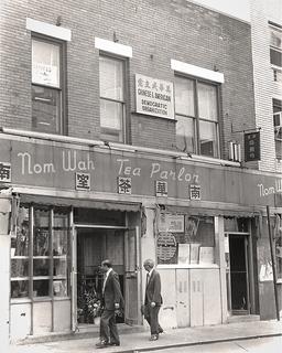 Nom Wah Tea Parlor / 南华茶室 南华制饼公司, 13 Doyers Street, 1976
