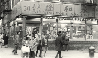 Wing Woh Lung Co. at 50 Mott Street, date unknown