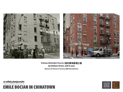 Chinese Methodist Church Then & Now