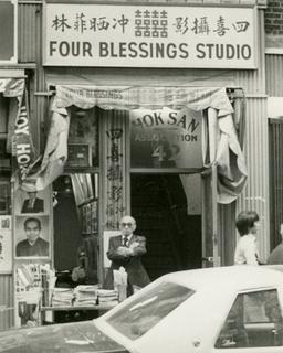 Four Blessings Studio / 四喜摄影 冲晒菲林, Hok San Association, 42 Mott Street, 1979