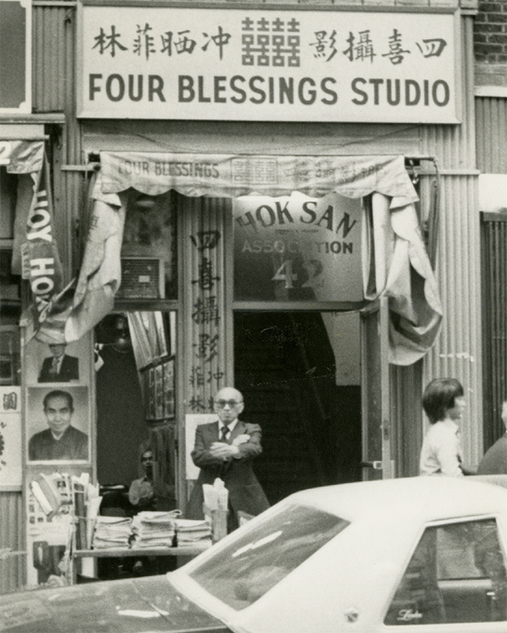Four Blessings Studio / 四喜摄影 冲晒菲林 Hok San Association 42 Mott Street, 1979