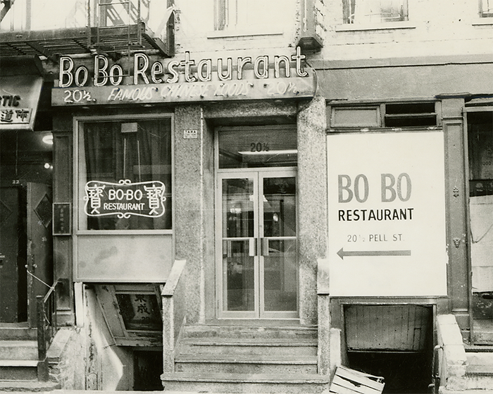 Bo Bo Restaurant a few steps up from the roadway at 20 1/2 Pell St.