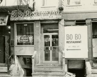 Bo Bo Restaurant / 莎莎, 20 Pell Street, 1980
