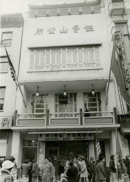 Eng Suey Sun Association, 5 Mott Street, date unknown