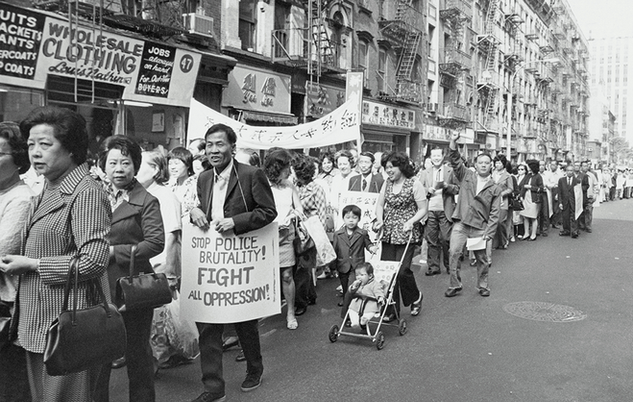 Peter Yew/Police Brutality Protest, May 20,1975