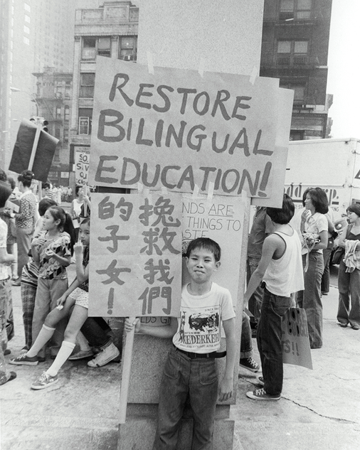 Protest to restore bilingual education in public schools