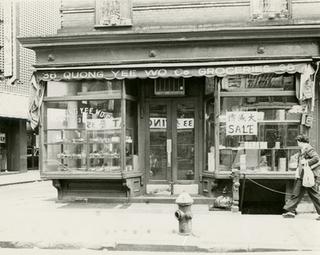 Quong Yee Wo Groceries / 贵夫人, 38 Mott Street, 1980